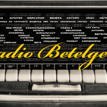 Radio Betelgeuse